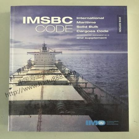 IMO260E-SUPPL SUPPLEMENT TO IMSBC CODE