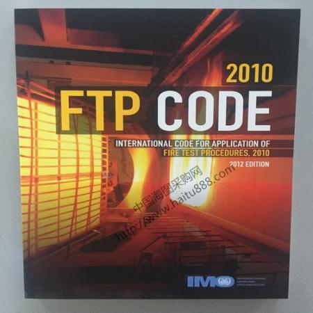 IMO 844E INTERNATIONAL CODE FOR APPLICATION OF  FIRE  TEST PROCEDURES