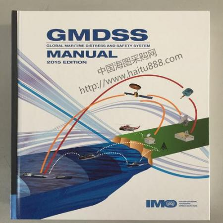 IMO 970E GMDSS MANUAL