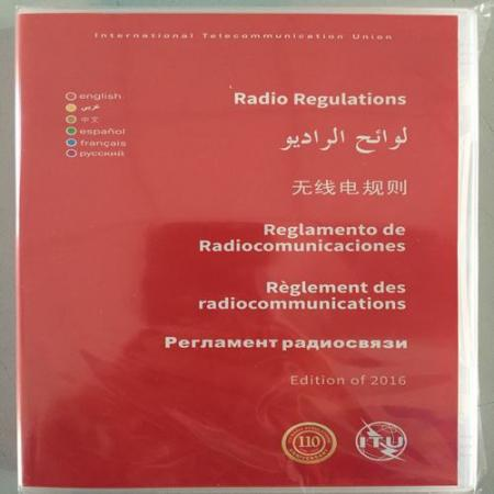 ITU Radio regulations DVD