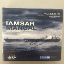 IMO 962E IAMSAR MANUAL VOLUME III