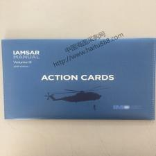IMO 966E IAMSAR MANUAL VOLUME III ACTION CARDS